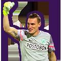 Armani FIFA 16 Hero